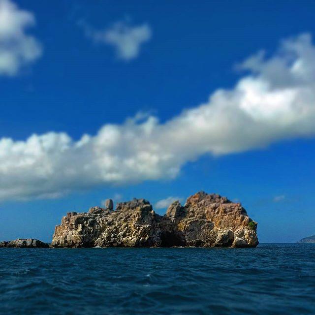 Carvel Rock.